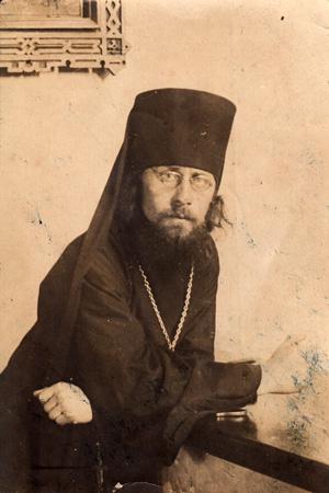 Иеромонах Серафим (Суторихин)