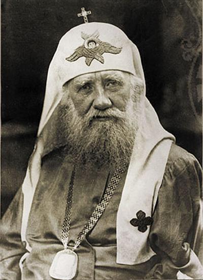 Святитель патриарх Тихон (Беллавин)