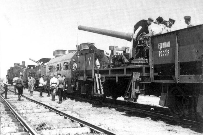Тяжелый бронепоезд Вооружённых сил Юга России. Лето 1919 г.