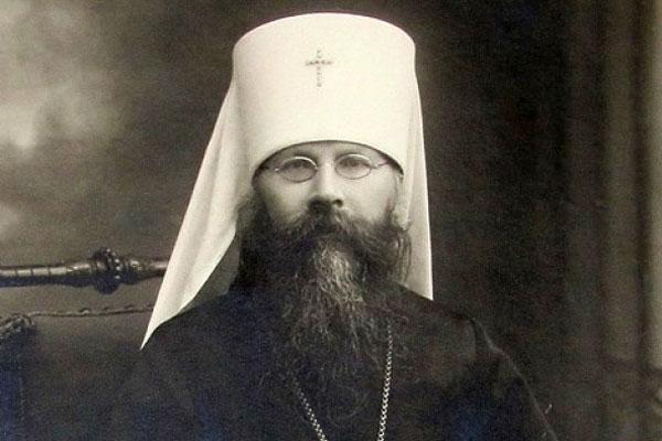 священномученик митрополит Вениамин (Казанский)