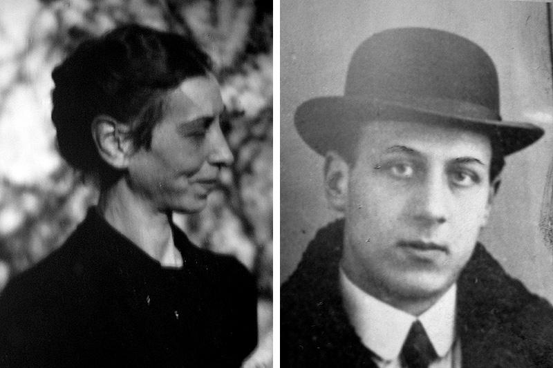 Дети Николая Цезаревича