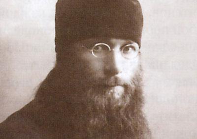 архимандрит Лев (Егоров)