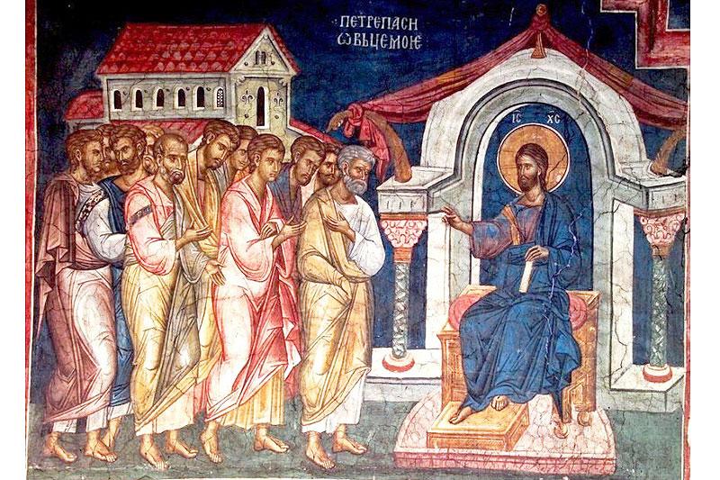 Христос восстанавливает Петра в апостольском достоинстве