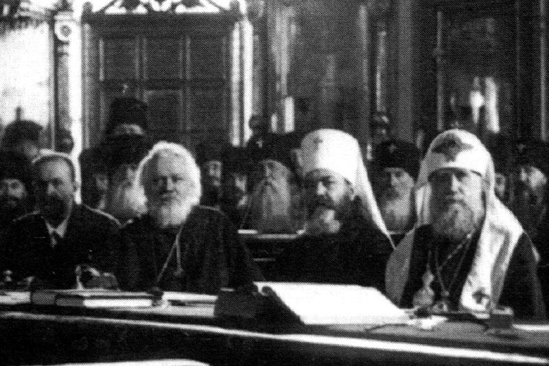 В президиуме Поместного собора 1917-1918 гг.