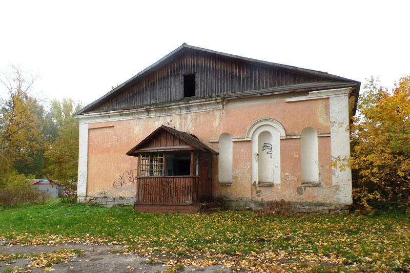 «Дом собраний» в разрушенном имении Евгения Николаевича Трубецкого