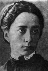 Евлалия Георгиевна Ватман