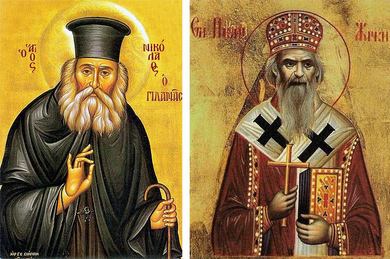 Святой праведный Николай Планас и святитель Николай Сербский (Велимирович)