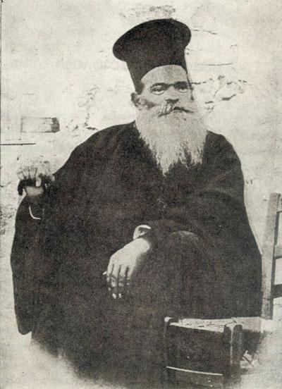 Архимандрит Евсевий (Матфопулос)