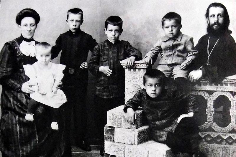 Священномученик миссионер Павел Ильинский и его семья