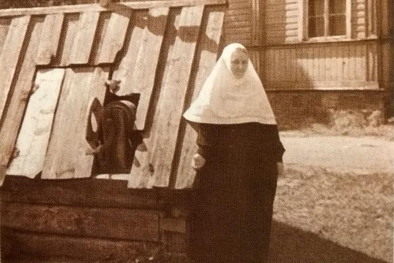 монахиня Евгения (Екатерина Георгиевна Помылева)