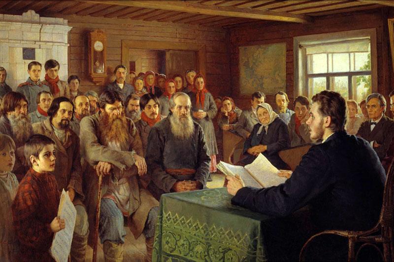 Воскресное чтение в сельской школе. Н.П. Богданов-Бельский. 1895 г.