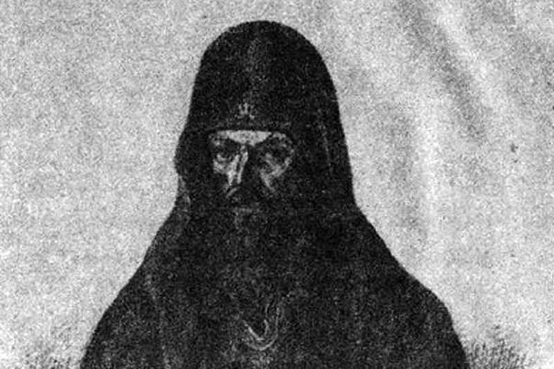 Иеросхимонах Парфений Киевский (1792-1855). Гравюра неизвестного художника