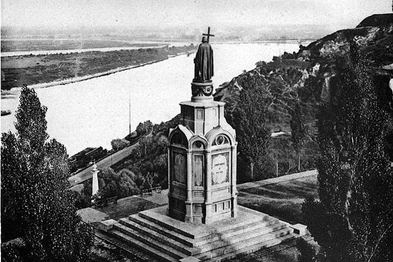 Киев. Владимирская горка. Фото 1868 г.