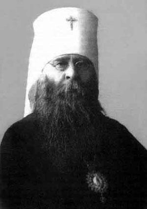Митрополит Нижегородский Сергий (Страгородский). 1920-е гг.
