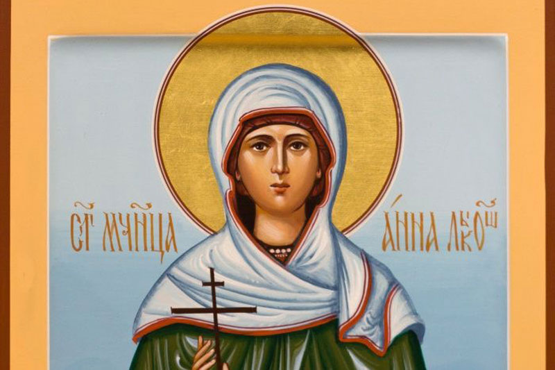 святая мученица Анна Лыкошина