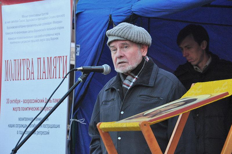 В.И. Битюцкий на Молитве памяти в Воронеже