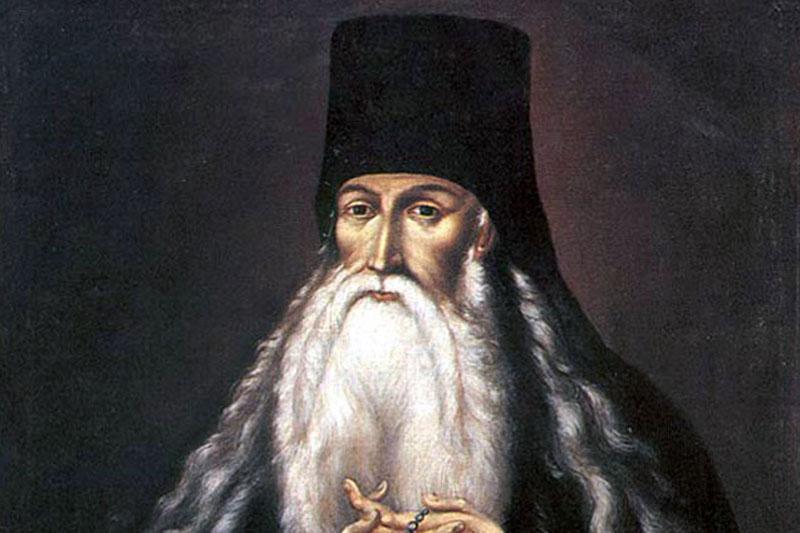 преподобный Паисий (Величковский)