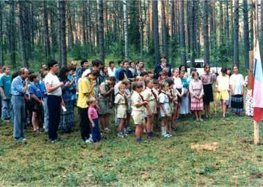Дети на молитве
