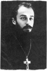 сщмч. Анатолий Жураковский