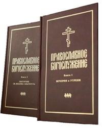 Сборники т.1 и т.2