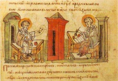 Кирилл и Мефодий создают азбуку