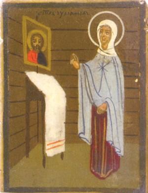 Св. Иулиания