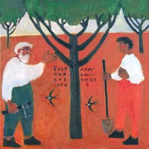 Притча о бесплодной смоковнице