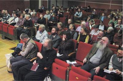 Гости на презентации