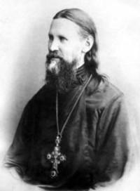 О. Иоанн Кронштадский