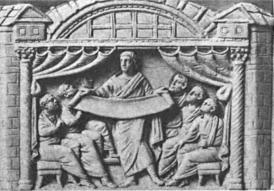 Христос в образе философа