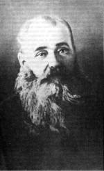 Прот. Евфимий Горячев
