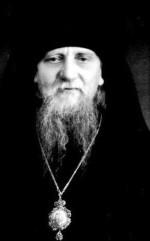 Еп. Афанасий (Сахаров)