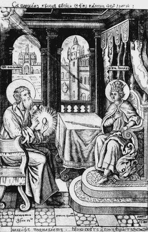 Монах Варлаам у царевича Иоасафа