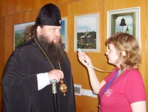 Архиепископ Конотопский и Глуховский Лука